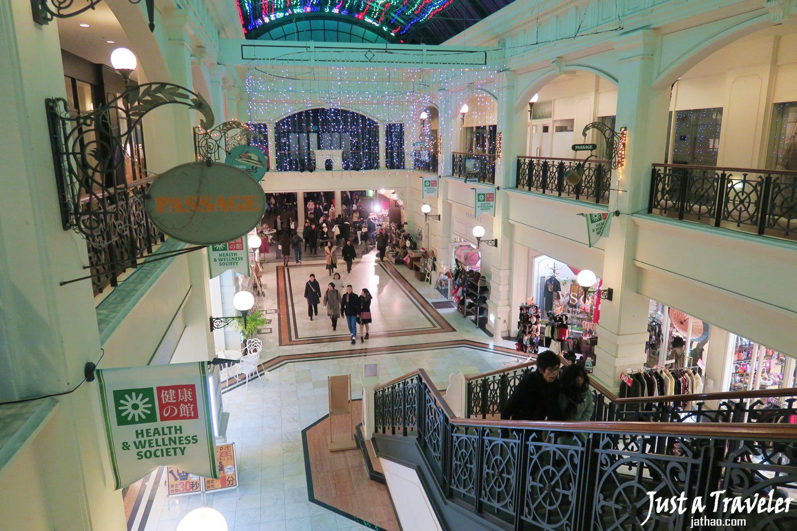 九州-長崎-景點-推薦-豪斯登堡-購物-逛街-伴手禮-豪斯登堡行程-豪斯登堡攻略-豪斯登堡一日遊-旅遊-自由行-Kyushu-Huis Ten Bosch-Travel-Japan