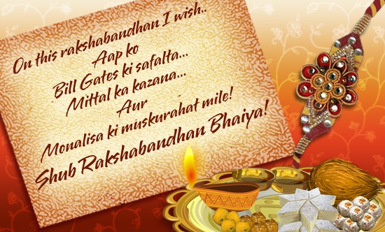 Latest-Rakhi-Wallpapers