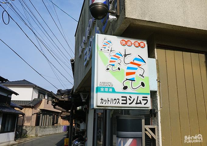 Barber in Fukuyoshi