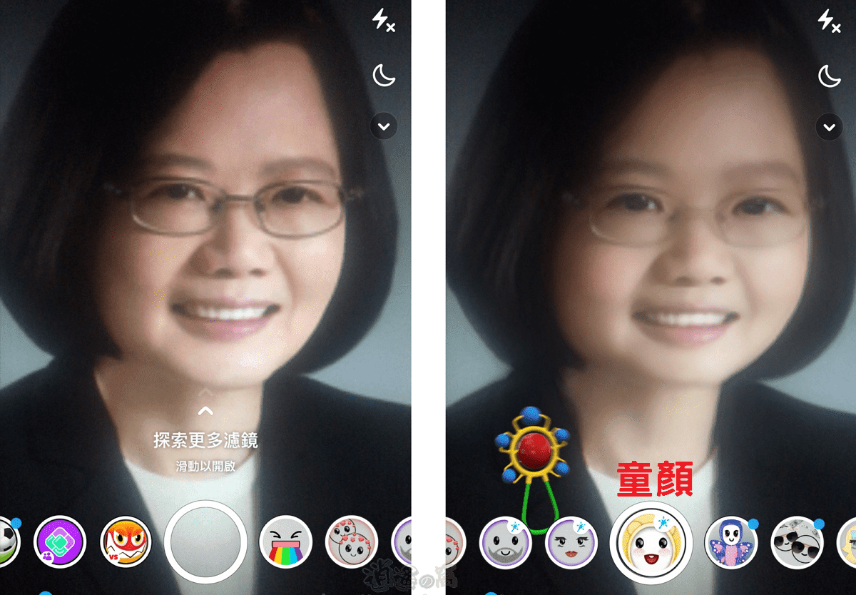 Snapchat 多種拍照濾鏡一秒變男、變女、返老還童
