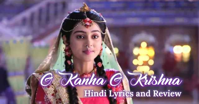 ओ कान्हा ओ कृष्णा Lyrics And Review – Radha Krishna | Star Bharat