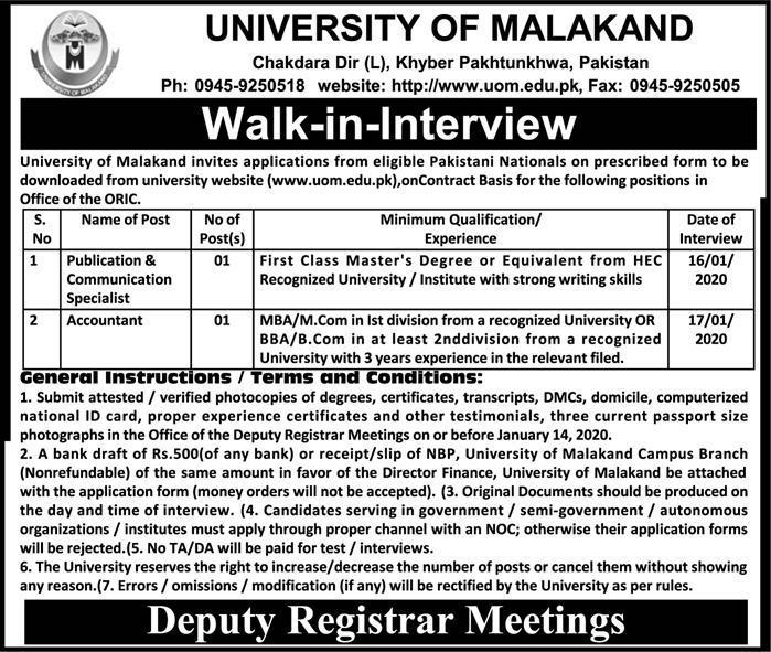 University of Malakand KPK Jobs 2020
