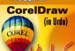 Corel Draw Fashion Designing Tutorials Pdf Drawing Art Ideas
