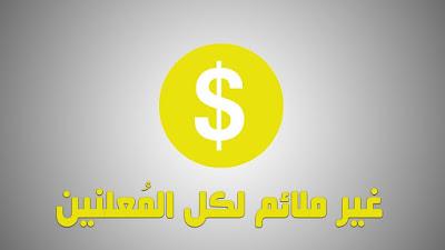 علامة الدولار الأصفر