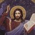 La gnosis y el gnosticismo