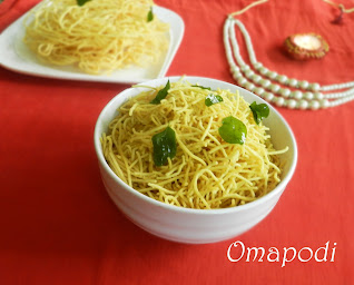 Omapodi or Plain sav