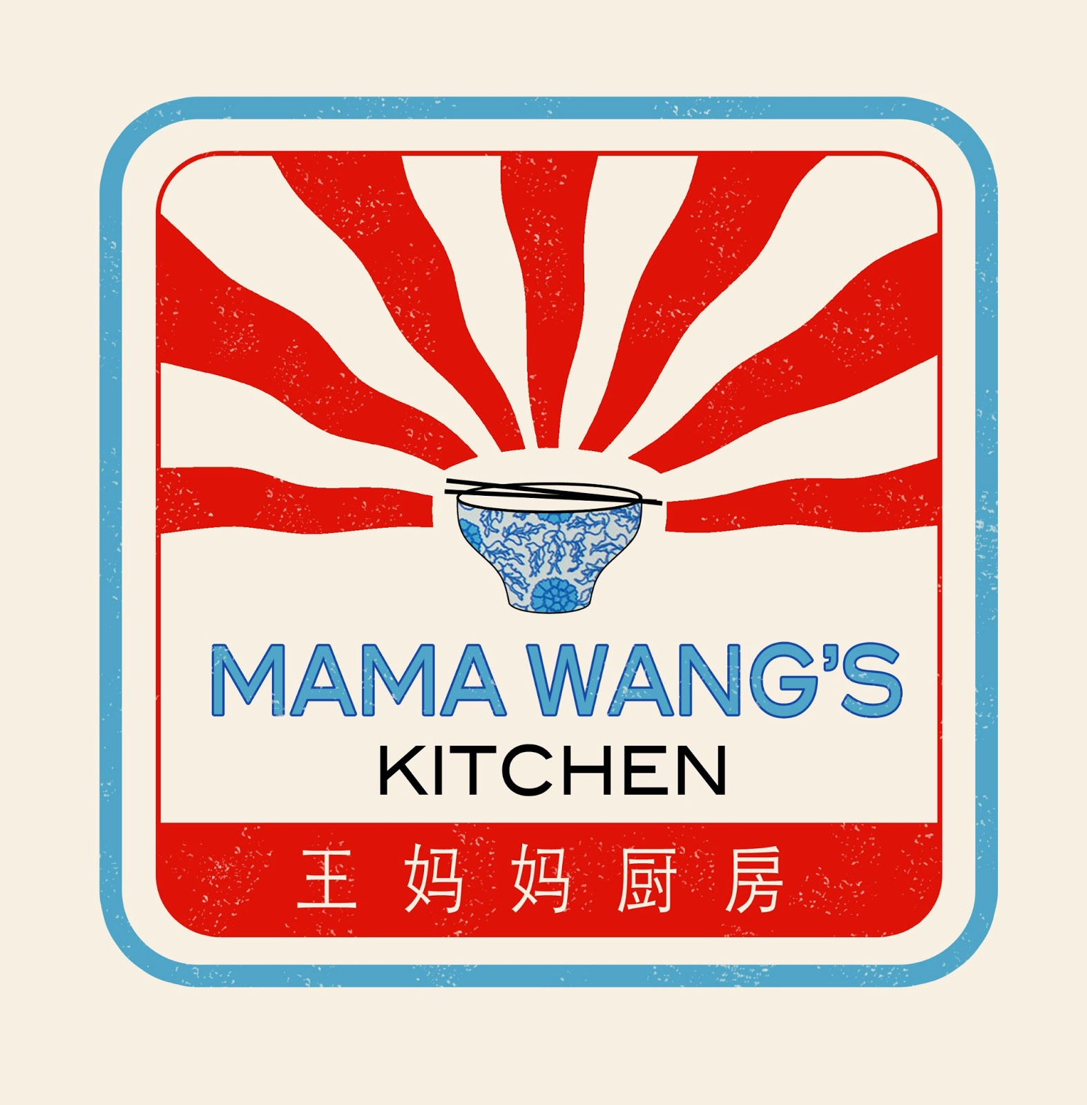 Mommas Kitchen: London Pop-ups: Mama Wang's Kitchen's Weekend Chinese