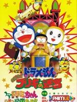 Doraemon Movie 1993: Nobita và mê cung thiếc (Bí Mật Mê Cung Buriki)