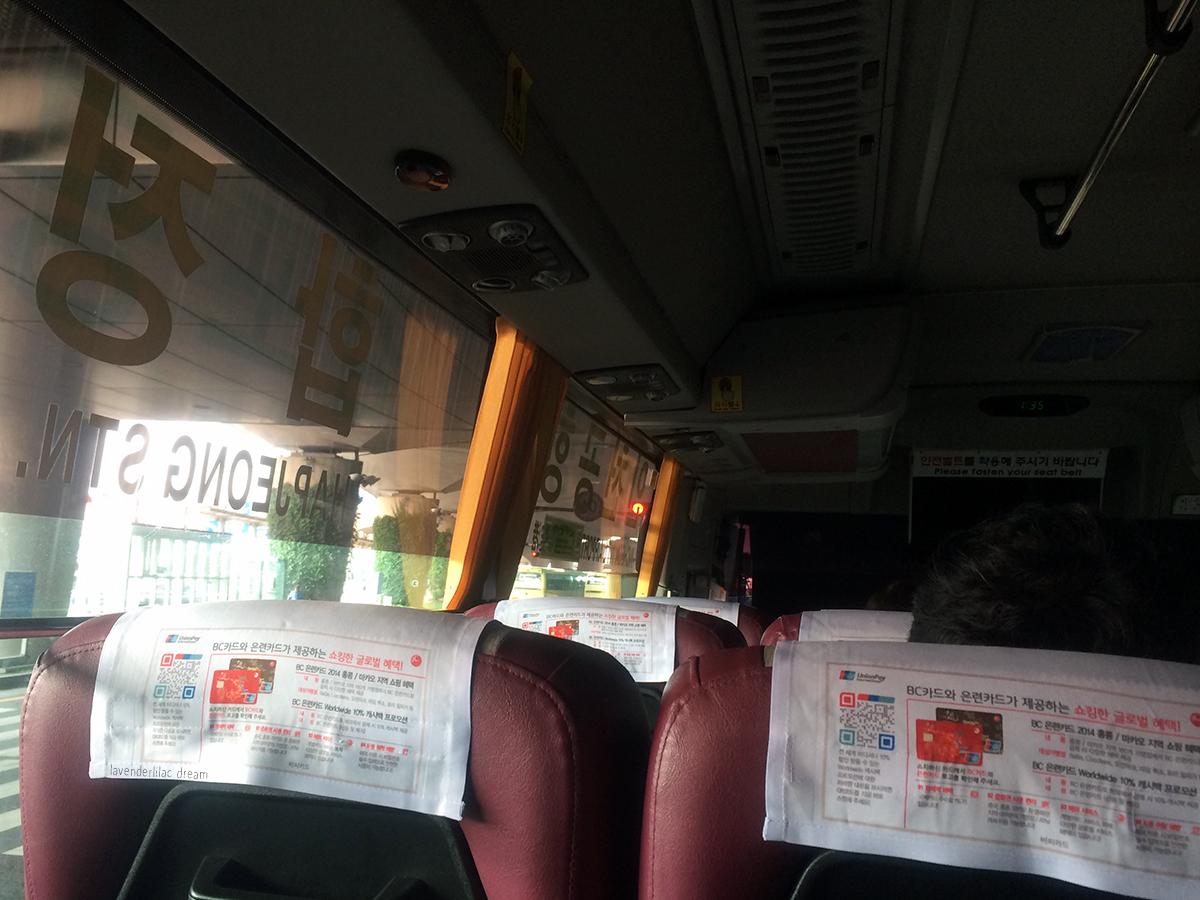 South Korea ICN airport bus to Hongdae