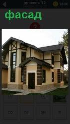 Показан фасад красивого дома