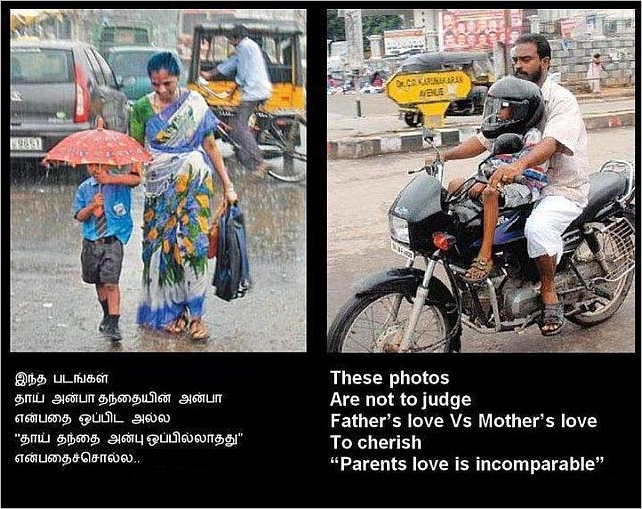 parents quotes from daughter in tamil - photo #35