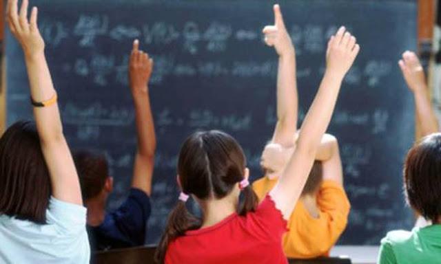 Επανακατάταξη των Σχολικών Μονάδων της Αργολίδας (λίστα)