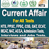 PDF Ebook Today Current Affairs For Competitive Exams