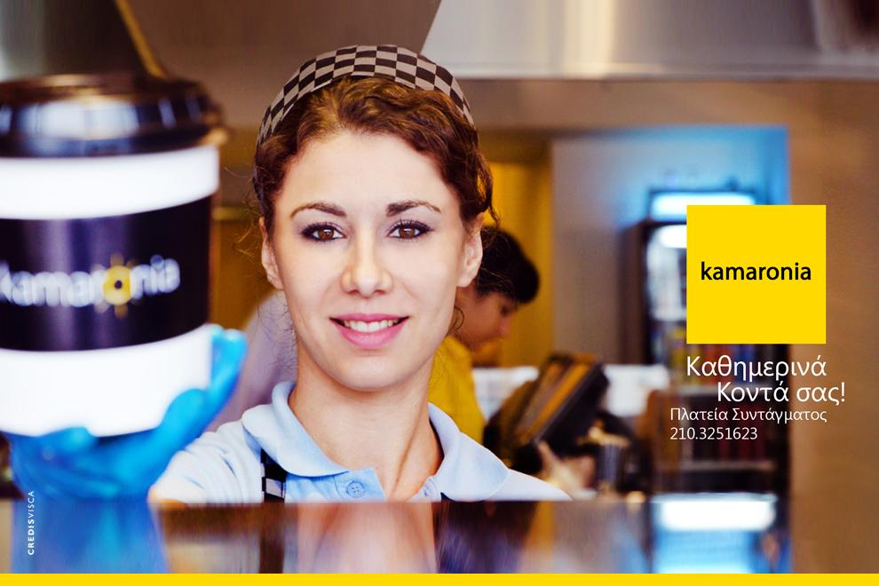 Concept, Branding, Φωτογράφιση, Μενού και Διαφημιστική Καμπάνια για την Αλυσίδα Εστιατορίων Kamaronia