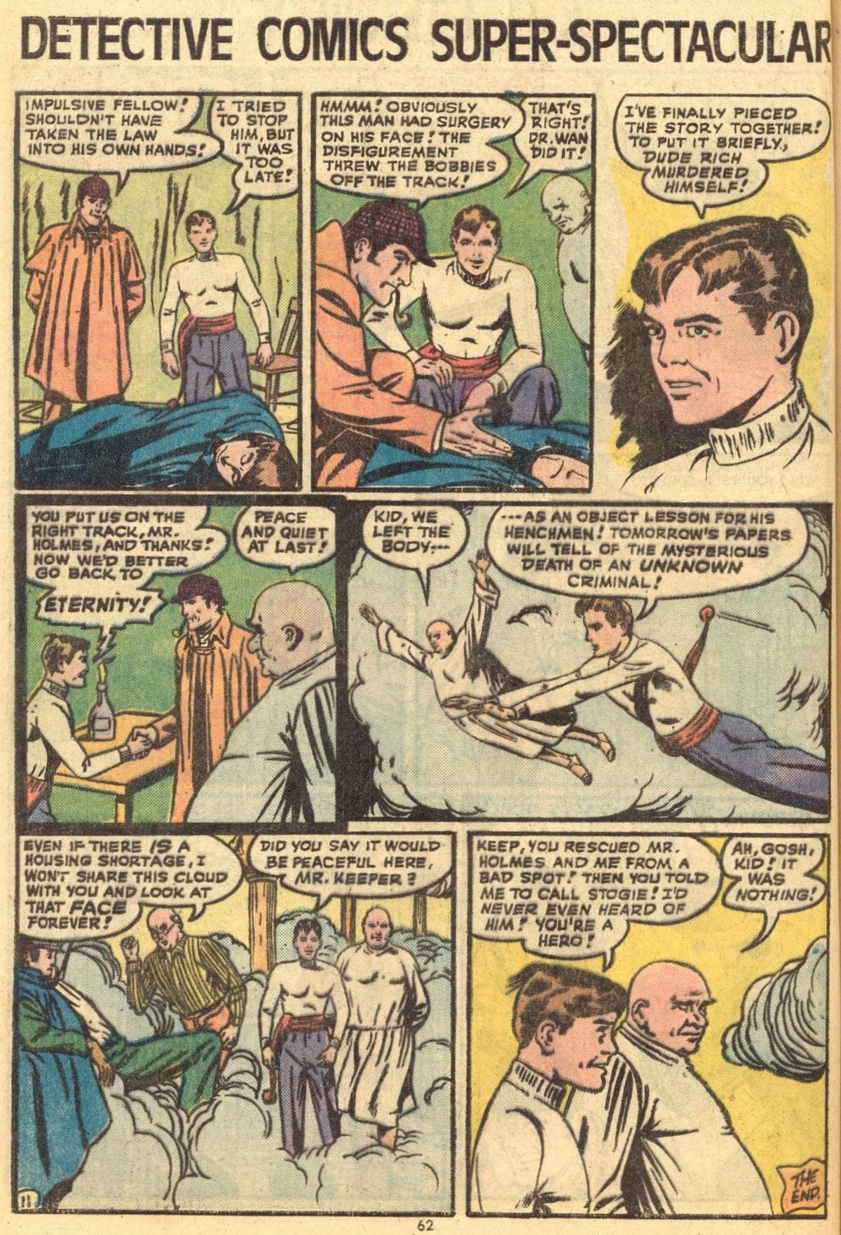 Detective Comics (1937) 444 Page 61