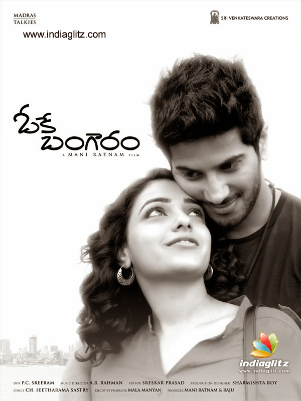 OK Bangaram telugu movie review