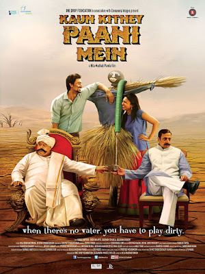 Kaun-kitney-panee-mein 2015 watch full hindi movie