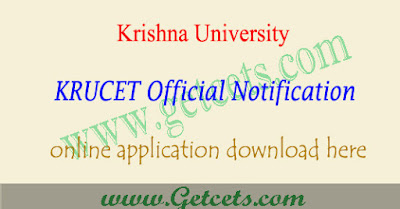 KRUCET 2019 notification, application form, exam date