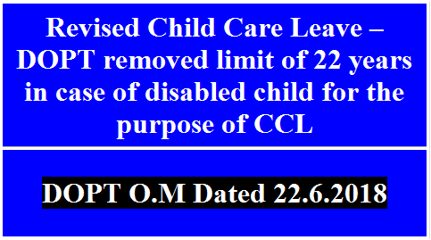 child-care-leave-dopt-removed-limit-of-22-years-paramnews