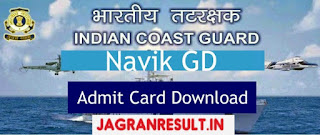 join indian coast guard admit card, indian coast guard admit card 2019, join indian coast guard apply online, indian coast guard yantrik admit card, indian coast guard recruitmen,t indian coast guard syllabus, indian coast guard recruitment 2019, indian coast guard admit card domestic branch