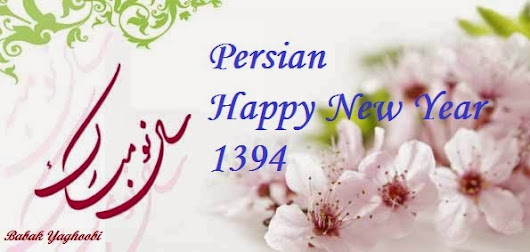 Persian, Happy New Year, 1394