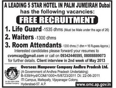 Jobs In 5 Star Hotel Palm Jumeirah Dubai