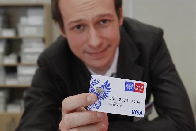 Как я легализовал (отмывал) доходы, полученные преступным путем, и финансировал терроризм! Почта Банк