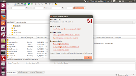 How to install FileZilla 3.25.1 released on Ubuntu 16.10, 16.04