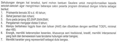 Kesempatan Mengikuti Plan Pertukaran Guru Ke Korea 2018 Guru Sd, Smp, Sma, Smk (Indonesian - Korean Instructor Exchange) 2018