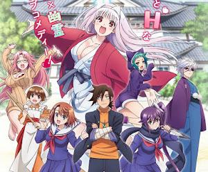 Yuragi-sou no Yuuna-san (12/12) + Ovas | Carpeta contenedora | Mega