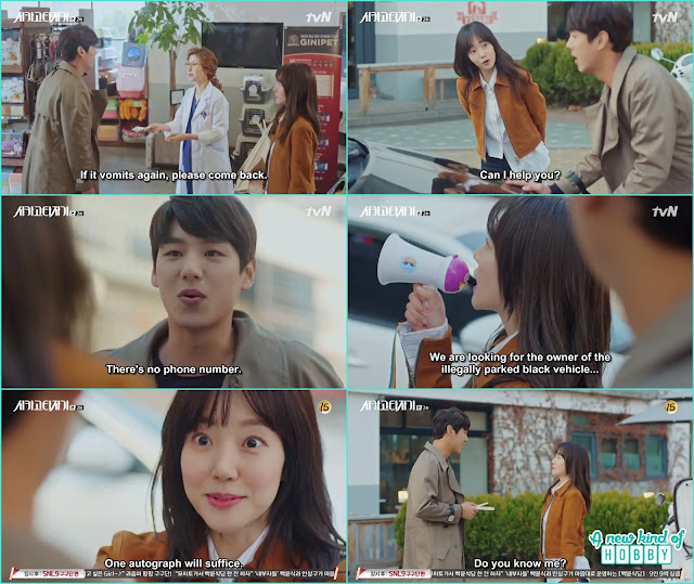Seo jeon helped writer Tae Min outside the veterinary clinic - Chicago Typewriter: Episode 2