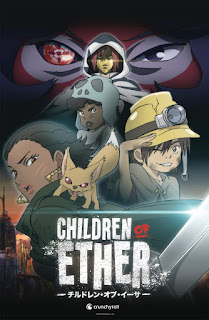 "Primer teaser del proyecto de Crunchyroll titulado ""Children of Ether"""