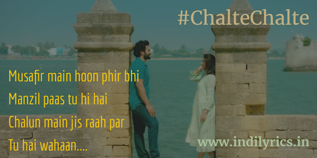 Chalte Chalte | Mitron | Pics | Quotes | Translation