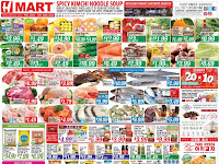 H Mart Weekly Specials February 22 - February 28, 2019