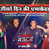 Race 3 box office collection: 3rd day, three day, day 3, 3 day, day 3rd, salman khan