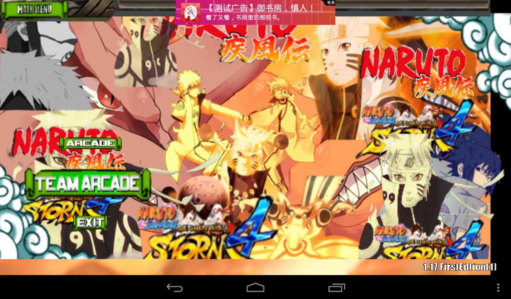 Download Naruto Senki Ultimate Ninja Storm 4 APK v1.16 | Tips Androidku