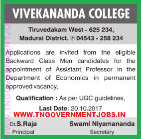 vivekananda-college-recruitment-www-tngovernmentjobs-in