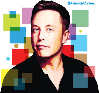 Autobiography Of Elon Musk In Hindi