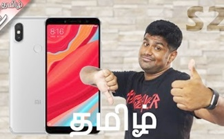 Redmi S2 – Is Xiaomi Becoming Boring?