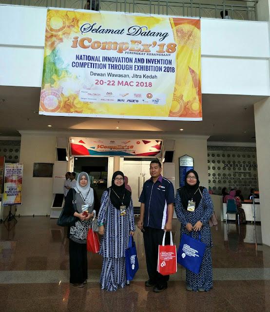 iCompEx 2018 Dewan Wawasan Jitra Kedah