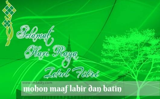 Gambar Kartu Ucapan Kata Kata Selamat Lebaran Hari Raya Idul Fitri