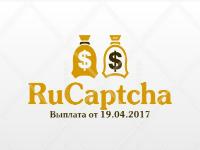 RuCaptcha Bot - сравнение устаревшего бота с новыми