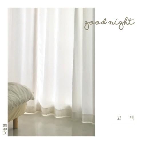 Park Yeonil – 고백 – Single