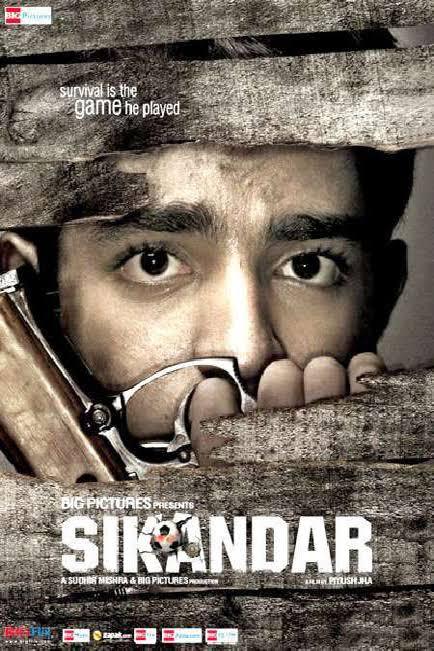 Sikander (2013) Punjabi 350MB HDRip 480p x264