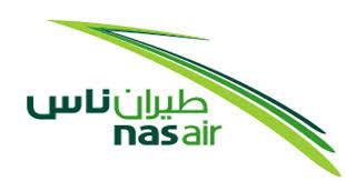 وظائف شاغرة فى شركة طيران ناس فى السعودية 2017