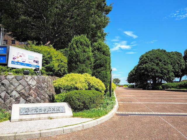 横浜 港の見える丘公園