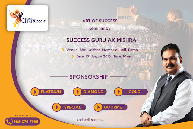 AK Mishra's Art of Success