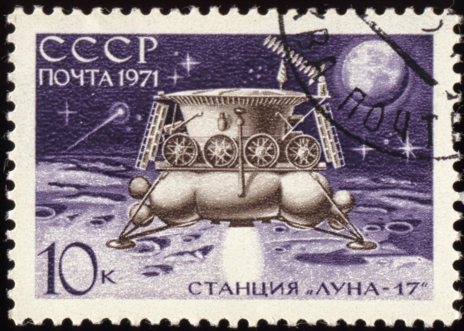 Francobollo da 10 copechi che celebra la missione Luna 17 e il Lunochod.
