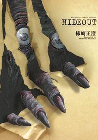 Hideout (Kakizaki Masasumi)