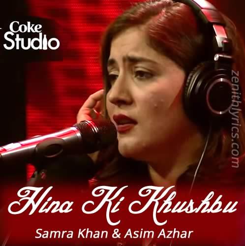 Hina Ki Khushbu by Samra Khan, Asim Azhar